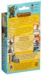 фото Настольная игра Hobby World 'Pathfinder. Карточная игра: Череп и Кандалы. Колода приключения  Из глубин преисподней' (1706) #7