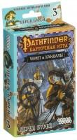 Настольная игра Hobby World 'Pathfinder. Карточная игра: Череп и Кандалы. Колода приключения Перед бурей' (1703)