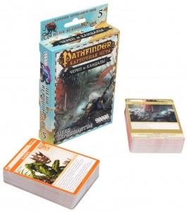 фото Настольная игра Hobby World 'Pathfinder. Карточная игра: Череп и Кандалы. Колода приключения Цена вероломства' (1705) #2