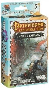 Настольная игра Hobby World 'Pathfinder. Карточная игра: Череп и Кандалы. Колода приключения Цена вероломства' (1705)