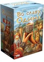 Настольная игра Hobby World 'Во славу Одина' (1813)