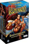 Настольная игра Hobby World 'Runebound. Третья редакция. Дополнительный сценарий 'Позолоченный клинок' (1754)