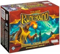 Настольная игра Hobby World 'Runebound. Третья редакция. Дополнительный сценарий 'Падение тёмной звезды' (1753)