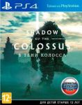 игра Shadow of the Colossus. В тени колосса (PS4, русская версия)