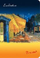 Книга Ежедневник 'Ван Гог. Ночное кафе'