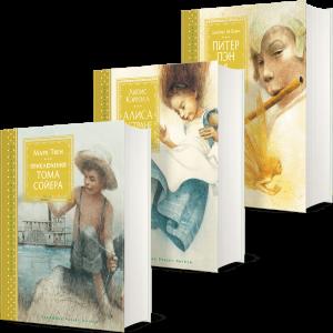 Книга Миры Роберта Ингпена (суперкомплект из 3 книг)