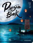 Книга Блокнот Doramabook (Легенды синего моря)
