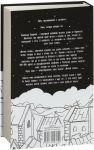 фото страниц Мятная сказка #6