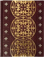 Книга Омар Хайям (М0)