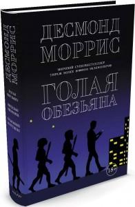 фото страниц Голая правда (Суперкомплект из 2 книг) #6