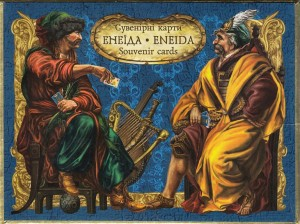 Подарок Сувенірні гральні карти 'Енеїда'