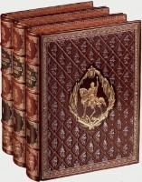Книга Исторія запорожскихъ козаковъ (в 3-х томах)