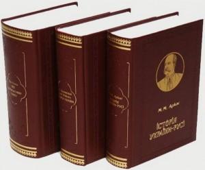 Книга Витоки Свободи (подарунковий комплект з 3-х книг)