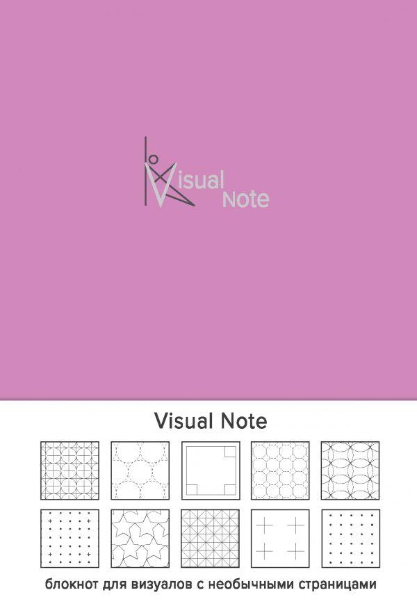 Блокнот 'Visual note' (розовый), Олеся Модная, 978-5-699-98908-9  - купить со скидкой
