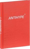 Книга Блокнот 'Антихайп'