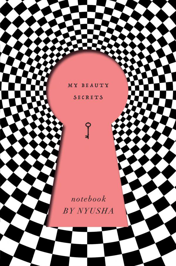 Купить Блокнот 'Нюша. My Beauty Secrets' pink, Нюша Шурочкина, 978-5-04-091377-0