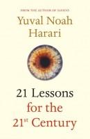 Книга 21 Lessons for the 21st Century