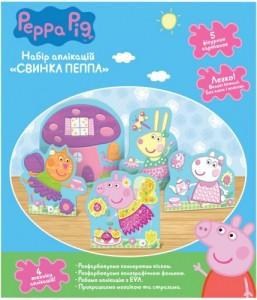 Набір аплікацій 'Свинка Пеппа' ТМ 'Peppa Pig' (120007)