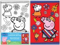 Роспись по холсту Peppa Pig 'Праздник цветов' (30520)