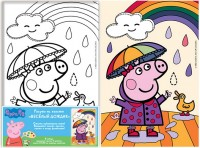 Роспись по холсту Peppa Pig 'Веселый дождик' (30519)