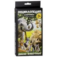 Книга Энциклопедия в карточках 'Дикие животные'