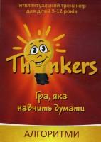 Thinkers. Алгоритми. Інтелектуальна гра. 9-12 років (100 карток)