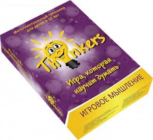 Thinkers. Игровое мышление. Интеллектуальная игра. 9-12 лет (100 карточек)