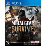 игра Metal Gear Survive (PS4)