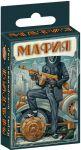 Книга Мафия. Эксклюзивные авторские иллюстрации (набор карточек в коробке)
