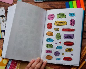 фото страниц Тогда и сейчас. Еженедельник для творческих людей #5