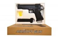 Пистолет Cyma с пульками (ZM05)
