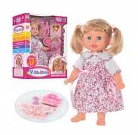 Интерактивная кукла Limo Toy 'Ульяна' (M 12139)