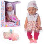 Кукла пупс 'Беби Борн' (8020-459)