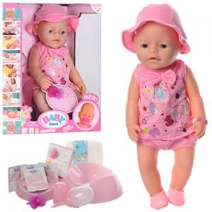 Кукла пупс 'Беби Борн' (8020-463)