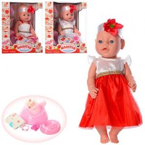 Кукла пупс 'Малятко' (BL999ABC)