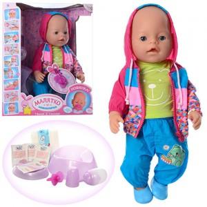 Кукла пупс 'Малятко' 42 см (8020-487)