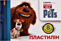 Пластилін. Набір із 8 кольорів. ТМ 'The Secret Life of Pets'