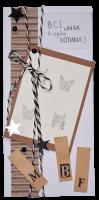 Листівка 'Всі ми в мріях котики' (232476)