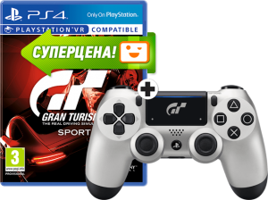 Суперкомплект 'Геймпад + игра для PS4' (Sony Dualshock 4 GT Sports Limited Edition + 'Gran Turismo Sport')