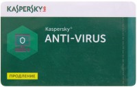 Программа Антивирус Kaspersky 'Anti-Virus 2018' 2 ПК 1 год Продление (Renewal Card)