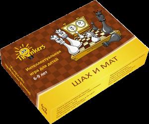 Интеллектуальная игра 'Thinkers. Шах и Мат'. 6-9 лет (100 карточек)