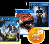 игра 'Uncharted 4: A Thief's End. Путь Вора' + 'Horizon: Zero Dawn' + 'God of War 3. Обновленная версия' (суперкомплект из 3 игр для PS4)