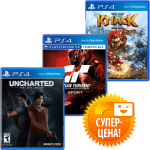 игра 'Uncharted: The Lost Legacy' + 'Gran Turismo Sport PS4' + 'Knack 2' (суперкомплект из 3 игр для PS4)