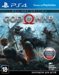 игра God of War Day One Edition (PS4)
