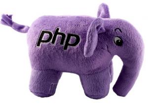 Подарок PHP Слон (Фиолетовый)