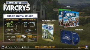 скриншот Far Cry 5 Gold Edition (PS4) #4