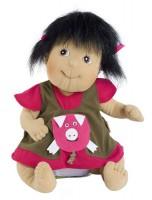 Кукла Rubens Barn 'Малышка Мария' (50016)
