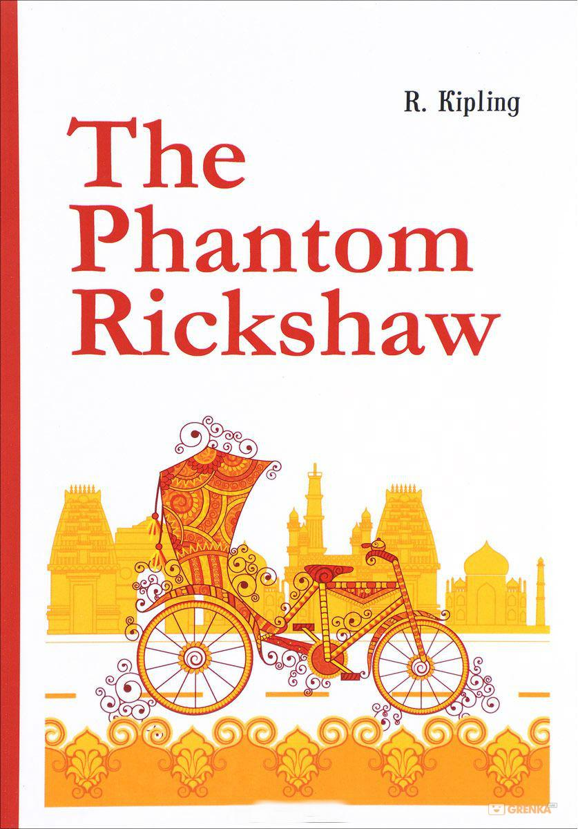 Купить The Phantom Rickshaw, Rudyard Kipling, 978-5-521-05552-4