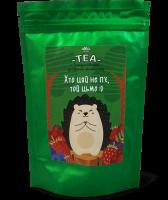 Подарок Гранульований чай зі смаком лісових ягід Candy's 'Хто цяй не п'є. той цьмо :D'