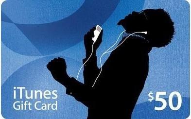 Купить ITunes Gift Card $50 USA - Скан карты